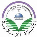 Para Tokoh FMMB Apresiasi Kerja Nyata 25 Tahun KKMB